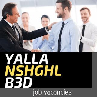 April job vacancies 2019