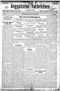 http://zefys.staatsbibliothek-berlin.de/list/title/zdb/27191503//1912/?no_cache=1
