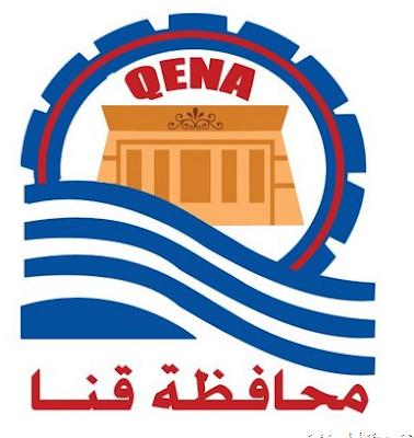 Result-Qena