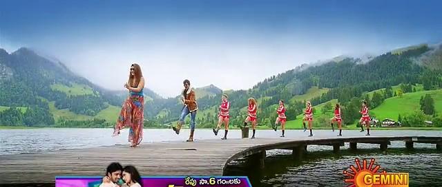Bengal Tiger 2015 Telugu full Movie Watch Online Download