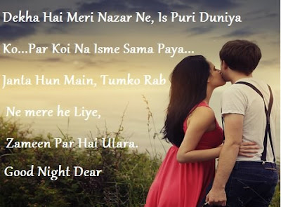 Romantic Good Night Love Quotes: great love quotes for friends