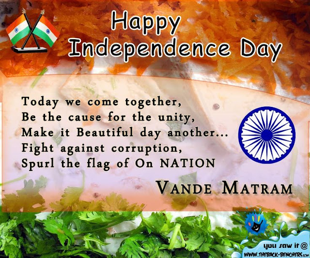 Independence day greetings 2017