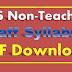 NVS Non-Teaching Staff Syllabus PDF Download Navodaya Vidyalaya Samiti Syllabus