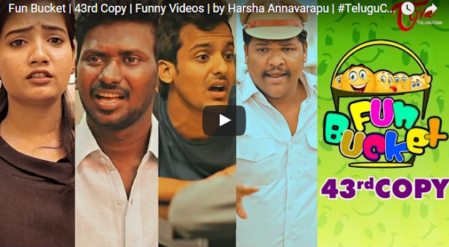 Fun Bucket Latest Hilarious Video,  Fun bucket 43rd Funny Video , Fun bucket, Fun bucket new video, funny fun bucket