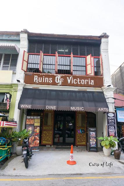 Ruins of Victoria Penang Victoria Street Georgetown