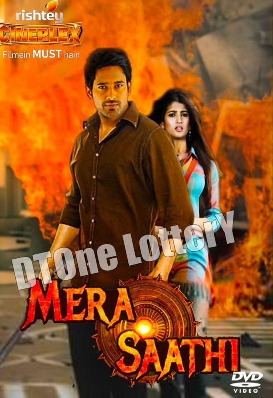 The Saathi 2 Full Movie In Hindi 720p