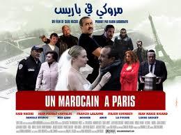 le film marocain maroki fi paris