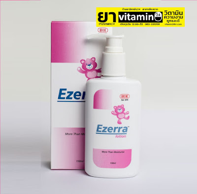 Ezerra LOTION