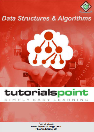 تحميل كتاب data structures and algorithms in java