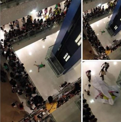 statement on alleged Valentine's Day suicide at Megamall