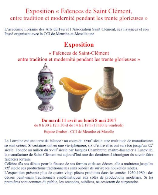 """NANCY (54) - Exposition """"Faïences de Saint-Clément, entre tradition et modernité pendant les trente glorieuses"""" (du 11 avril au 8 mai 2017)"""