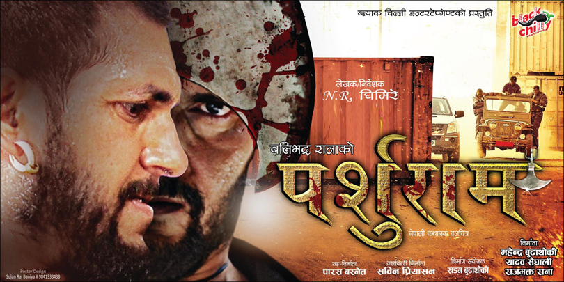 nepali movie parshuram poster