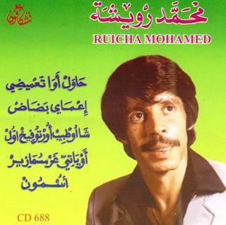 rouicha mp3 arabe