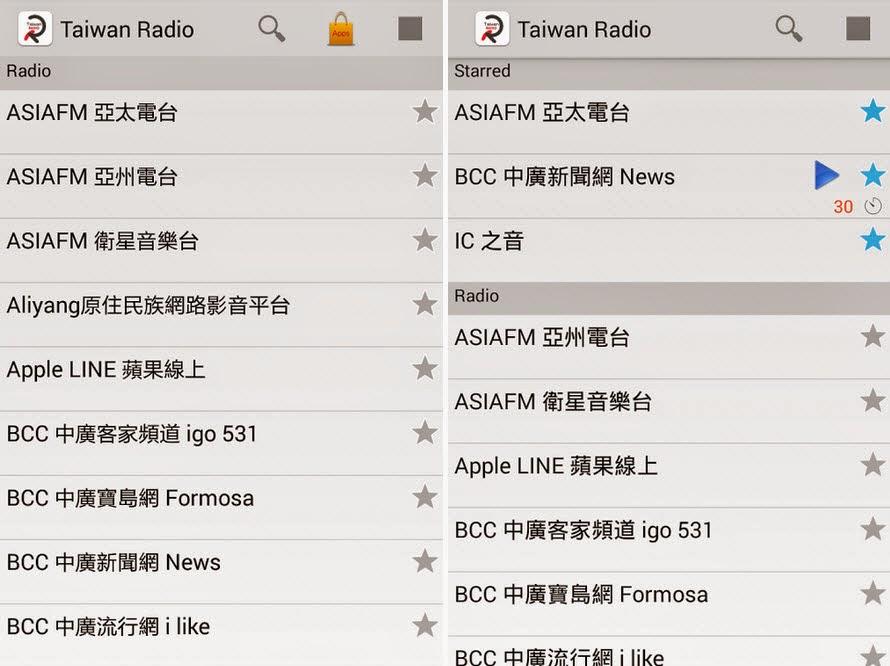 台灣線上電台 APK 下載