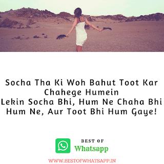 Dard Best Shayari Whatsapp