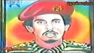 Karumpuli Captain Miller