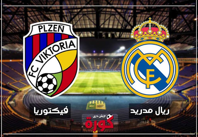 real madrid vs plzen
