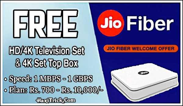 Reliance Jio Giga Fiber Information In Hindi