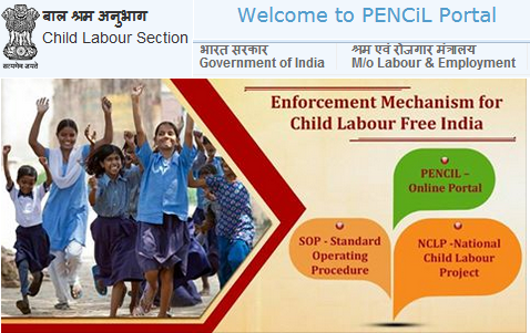 pencil-portal-electronic-platform-for-no-child-labour-paramnews-details