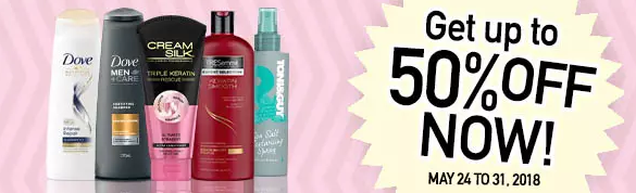 All Things Hair- All Out Summer Sale - Lazada