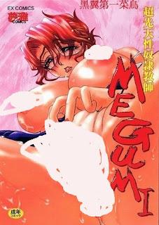 超先天性奴隷教師MEGUMI [Chou Sentensei Dorei Kyoushi Megumi]
