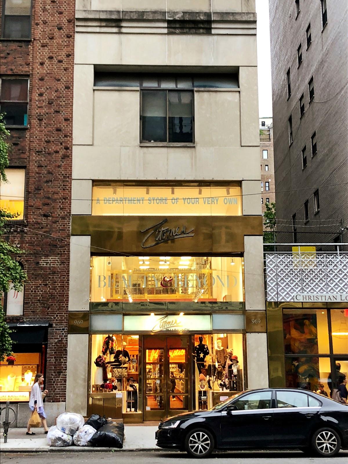 Магазин Житомир в Нью-Йорке