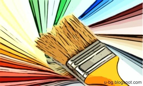 Как да изберем цвят за боядисване на стените в дома ни