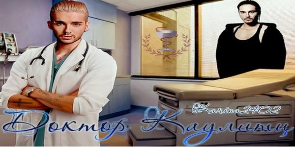 Doctor Kaulitz