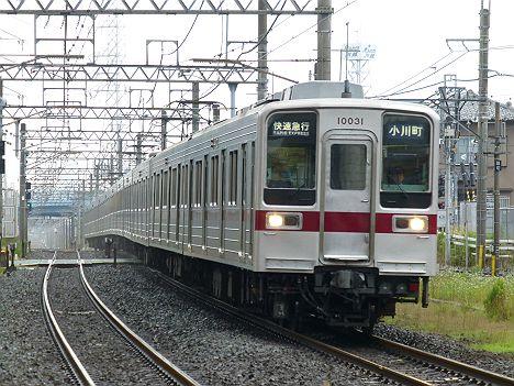 東武東上線 快速急行 小川町行き7 10030系(2016.3廃止)