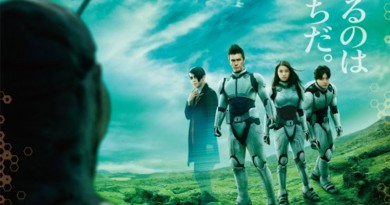 terra formars-live action