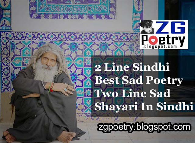 www.zgpoetry.blogspot.com