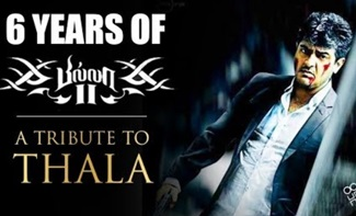 6 Years of Billa 2 – A Tribute To Thala | Ajith Kumar, Chakri Toleti, Yuvan Shankar Raja