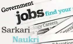 Government-jobs-2019