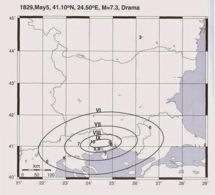 Ο σεισμός του 1829 στην Δράμα