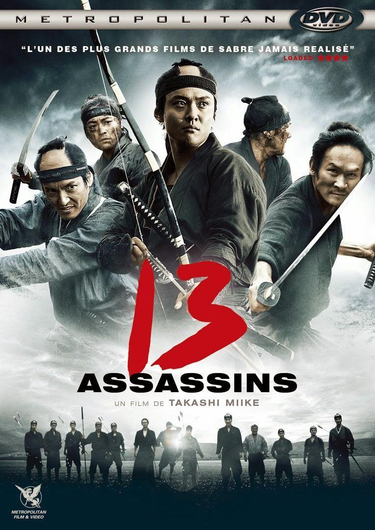 13 Assassins 13 ดาบวีรบุรุษ [HD][พากยฺไทย]