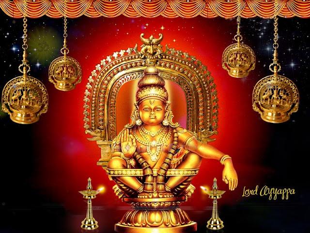 అయ్యప్ప - అయ్యప్ప స్వామి (Lord Ayyappa)