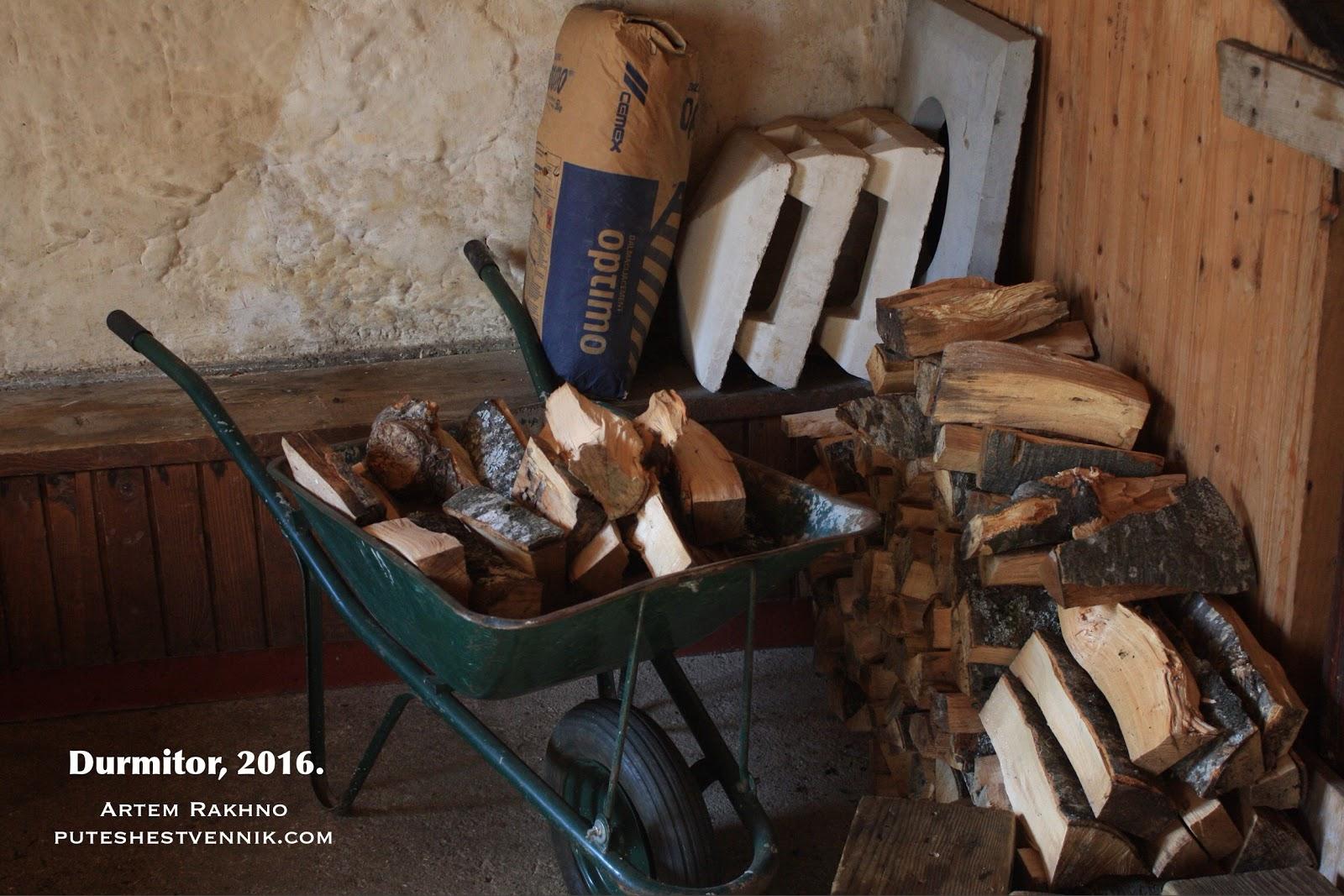 Тачка и дрова