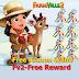 Fv2 Free Ribbon Wand (Free Gift )