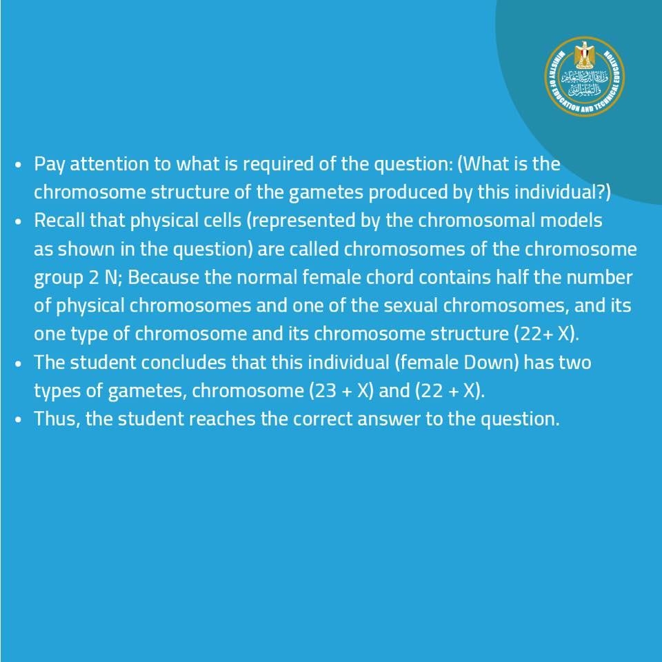 نماذج الأسئلة الجديدة لامتحان الأحياء وطريقة الاجابة للصف الأول الثانوى مايو 2019 من الوزارة 10