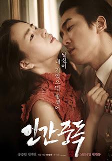 Obsessed (2014) นำแสดงโดย ซงซึงฮอน [ซับไทย]