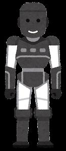 人型ロボットのイラスト(黒)