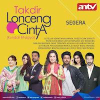 nama pemain dan biodata para pemeran Takdir Lonceng Cinta (Kundali Bhagya) ANTV lengkap
