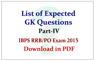 List of Expected GK Questions for Upcoming IBPS RRB/PO Exams 2015 Part-IV | Download in PDF