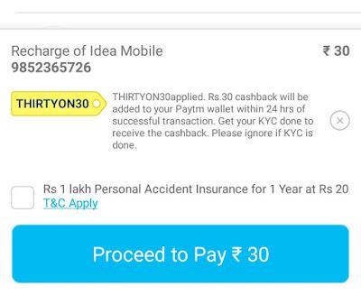 Paytm reacharge promocode