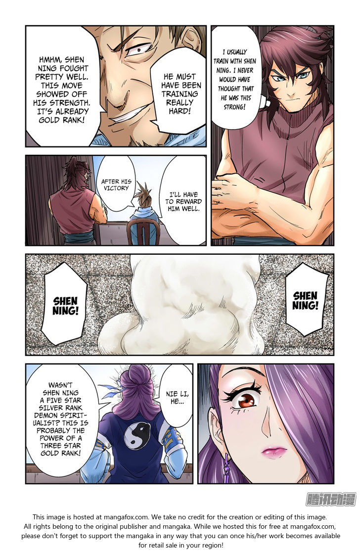 Tales of Demons and Gods - Chapter 123