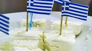 Ημερίδα με θέμα: «Οι εμπορικές συμφωνίες CETA και Ν. Αφρικής για τη φέτα»