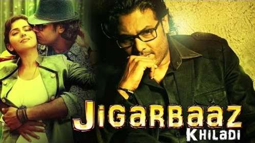 Poster Of Jigarbaaz Khiladi 2016 Hindi Dubbed 350MB HDRip 480p Free Download Watch Online downloadhub.net