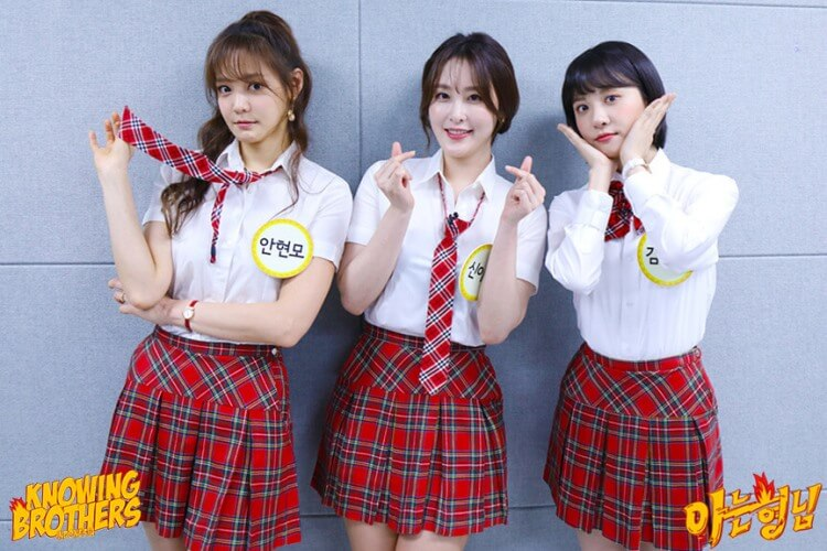 Nonton streaming online & download Knowing Bros eps 233 bintang tamu Ahn Hyun-mo, Shin A-young & Kim Min-ah subtitle bahasa Indonesia