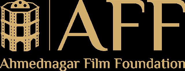 'अहमदनगर फिल्म फाऊंडेशन'मुळे चित्रपटनिर्मितीला पोषक वातावरण