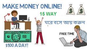 কাজ এখন  হাতের মুঠোয়, ইন্টারনেটকে করুন আয়ের উৎস, ইন্টারনেট হোক আয়ের উৎস,  অনলাইনে টাকা আয়, ইন্টারনেটে আয়, easy money online